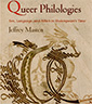 Queer Philologies book